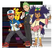 Ash, Cilan en Iris | Pokemon trainers